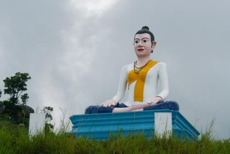 Parque de Bokor