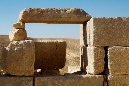 Fortaleza Shobak